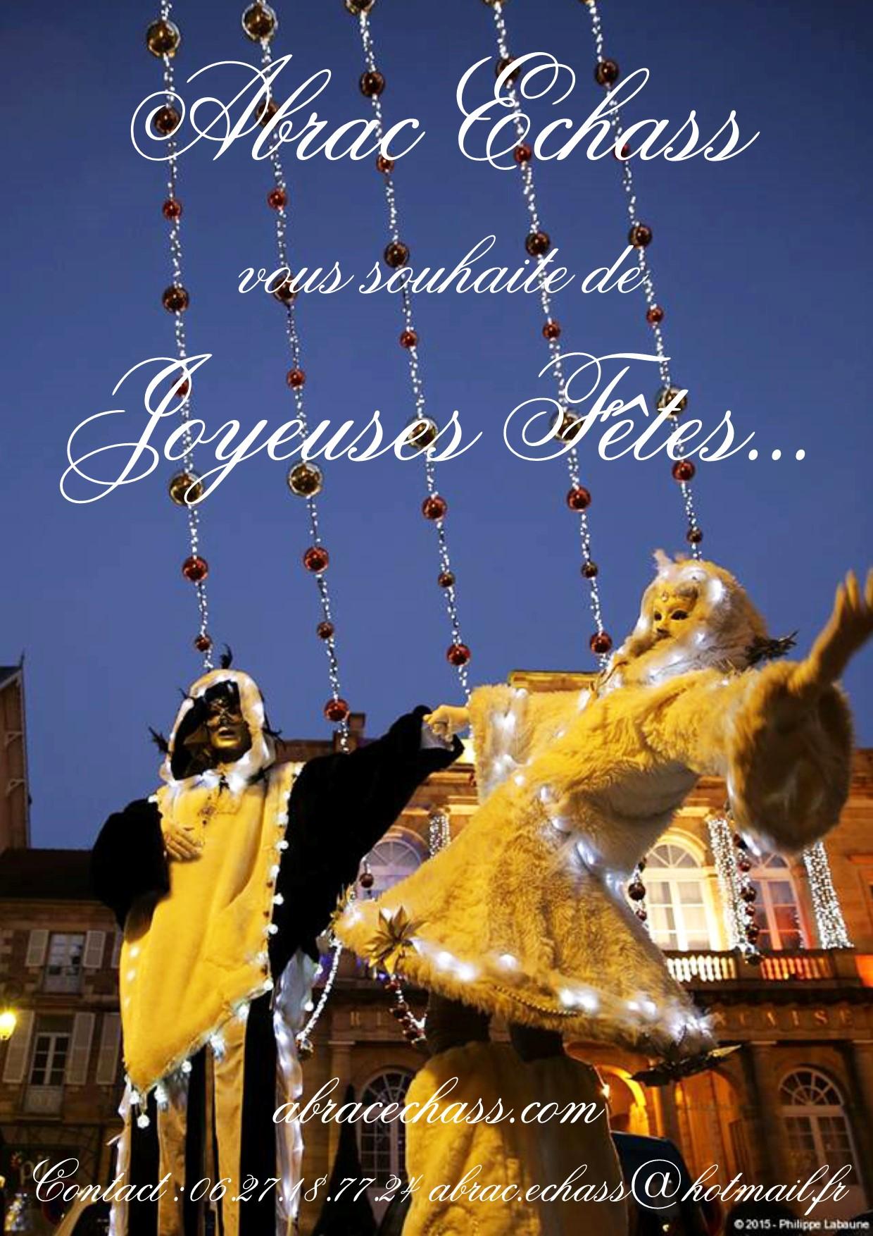 Joyeuses fêtes de fin d'année!!!!